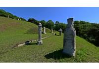 문익공 묘소